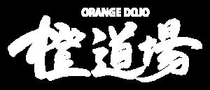 Orange Dojo | 六本木にあるパーソナルトレーニングとサーキットジム Logo